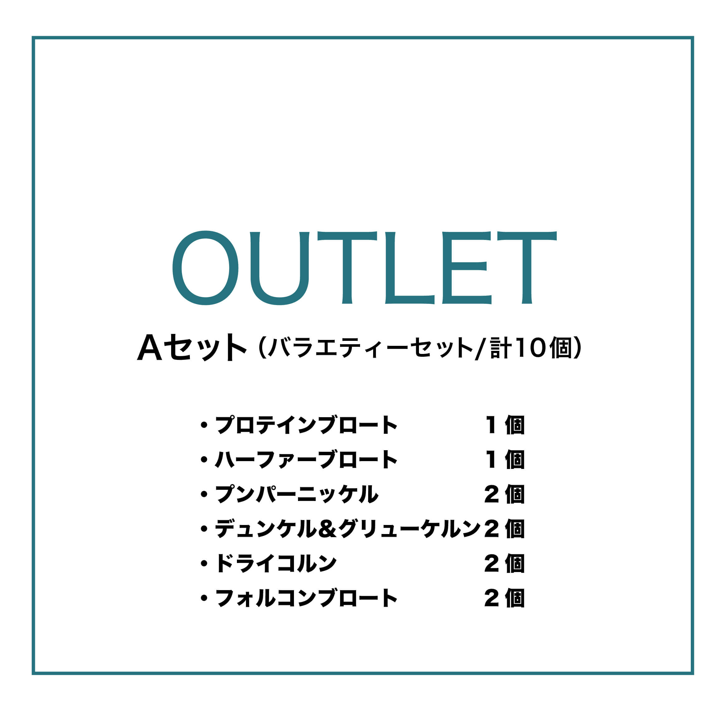 OUTLET_A