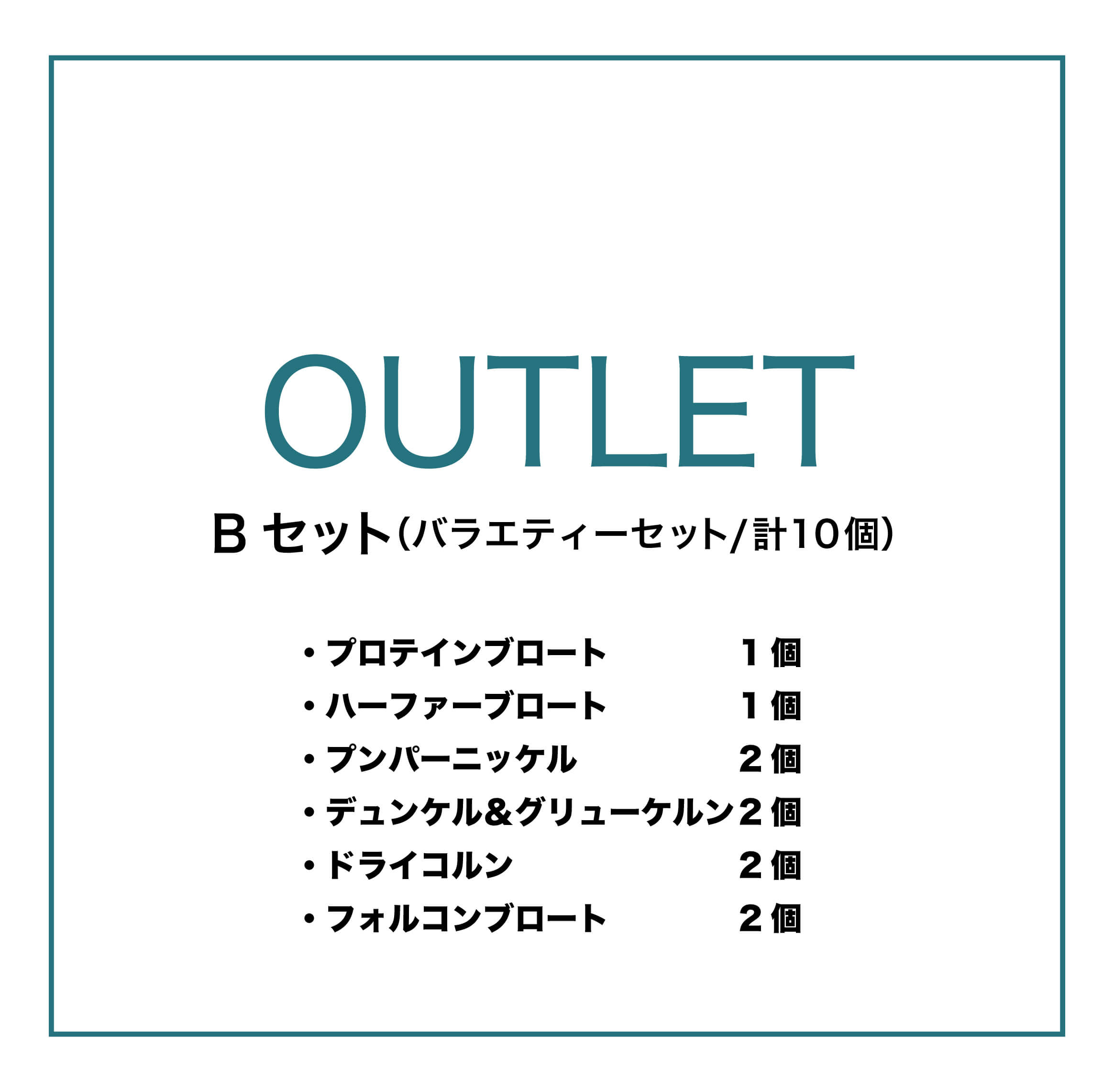 OUTLET_B