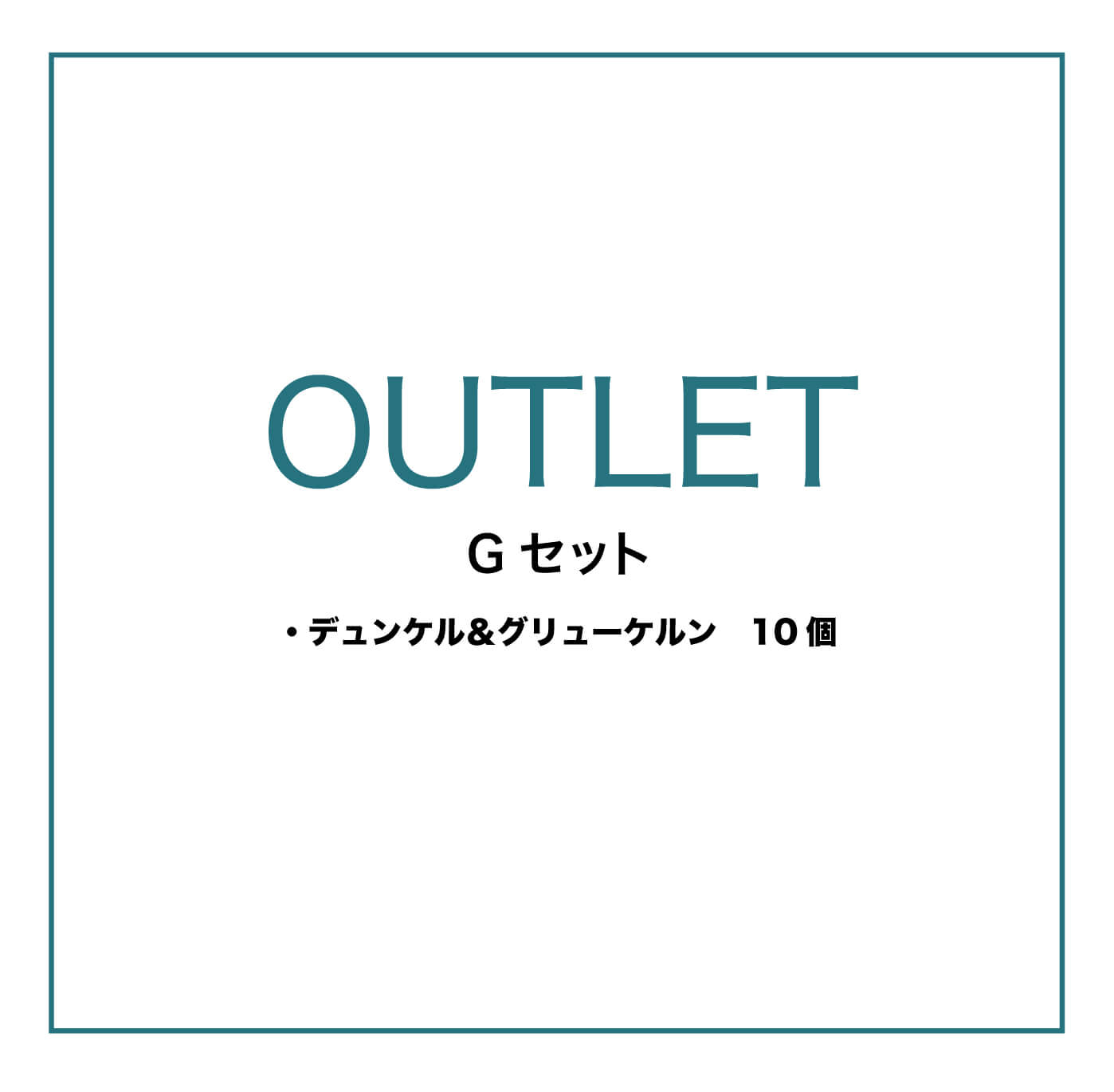 OUTLET_G