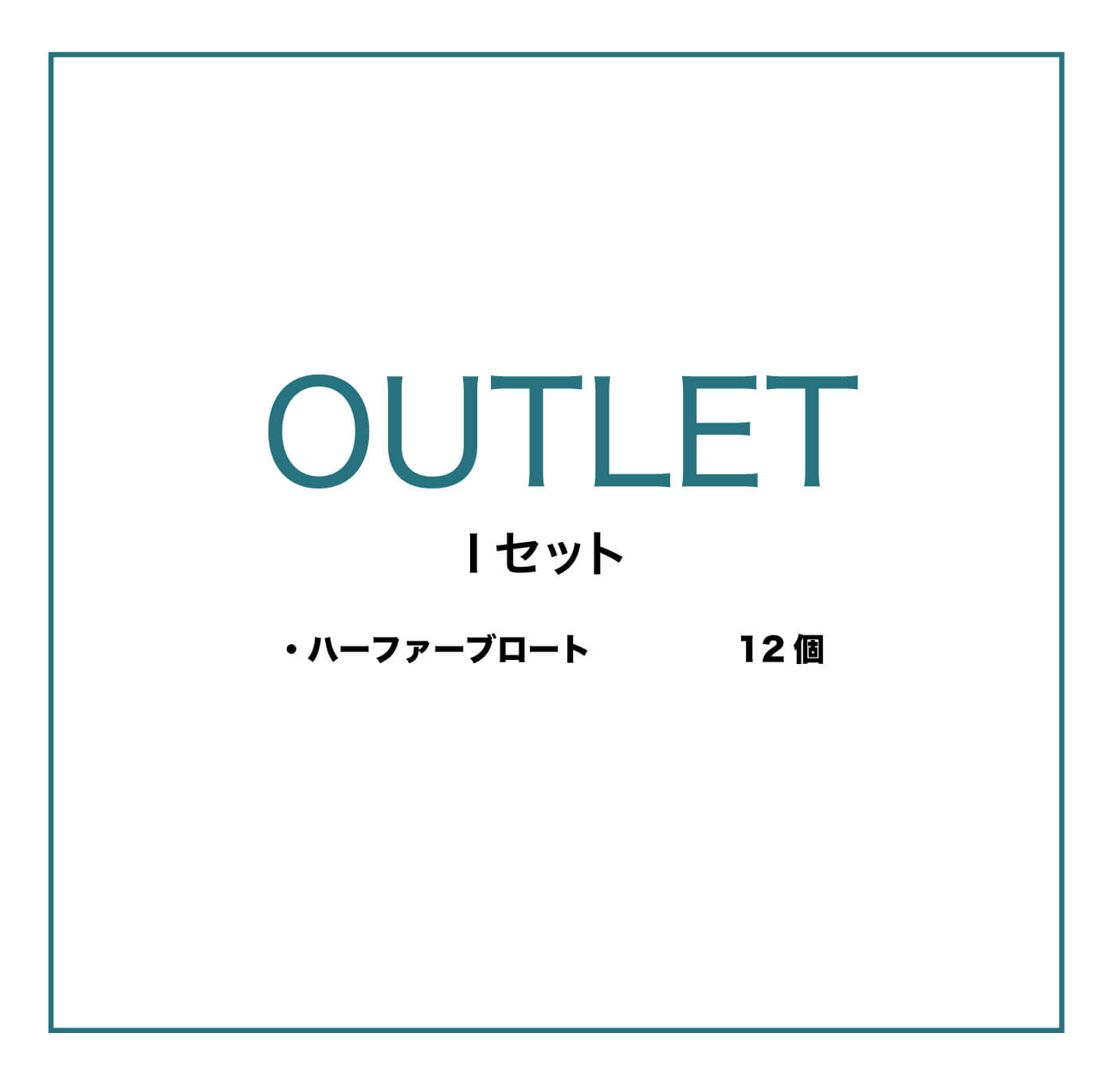OUTLET_I